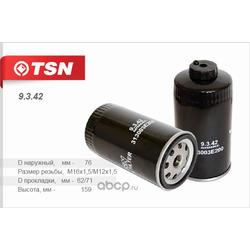 Фильтр топливный (TSN) 9342