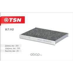Фильтр салона угольный (TSN) 97112