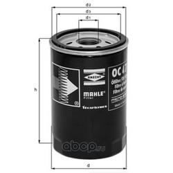 Масляный фильтр (Mahle/Knecht) OC47OF