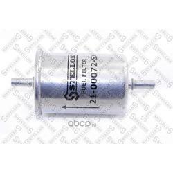 Топливный фильтр (Stellox) 2100072SX