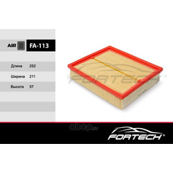 Фильтр воздушный (Fortech) FA113
