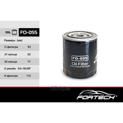 Фильтр масляный (Fortech) FO055