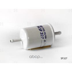 Фильтр топливный (HOLA) SF327