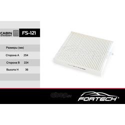 Фильтр салонный (Fortech) FS121