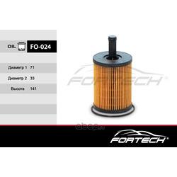 Фильтр масляный (Fortech) FO024