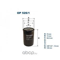 Фильтр масляный Filtron (Filtron) OP5261