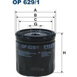 Фильтр масляный Filtron (Filtron) OP6291
