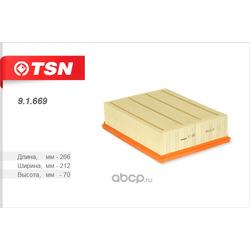 Фильтр воздушный (TSN) 91669