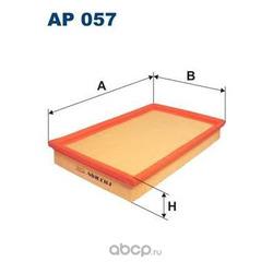 Фильтр воздушный Filtron (Filtron) AP057