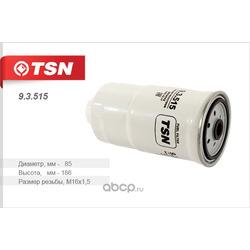 Фильтр топливный (TSN) 93515