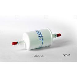 Фильтр топливный (HOLA) SF311