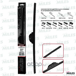 "Бескаркасная Щетка с/о MILES 22""""/550mm + color box + B3 adaptor HOOK 9x3/9x4 (Miles) CWF22AC"