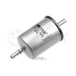 Топливный фильтр (Meyle) 6143230002