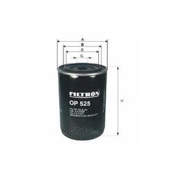 Фильтр масляный Filtron (Filtron) OP525