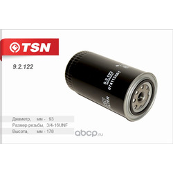 Фильтр масляный (TSN) 92122