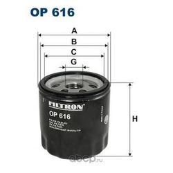 Фильтр масляный Filtron (Filtron) OP616