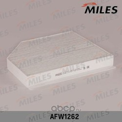 Фильтр салона AUDI A4 07- (Miles) AFW1262