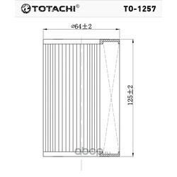 Масляный фильтр (TOTACHI) TO1257