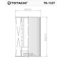 Масляный фильтр (TOTACHI) TO1337