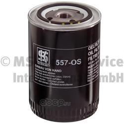 Масляный фильтр (Ks) 50013557