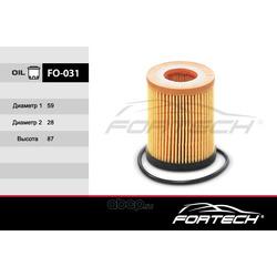 Фильтр масляный (Fortech) FO031