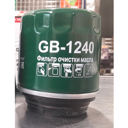 Фильтр масляный (Big filter) GB1240