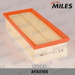 Фильтр воздушный VAG A3/G5/TOURAN/OCTAVIA (Miles) AFAU166