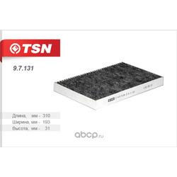Фильтр салона угольный (TSN) 97131