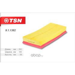 Фильтр воздушный (TSN) 911382