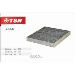 Фильтр салона угольный (TSN) 97147