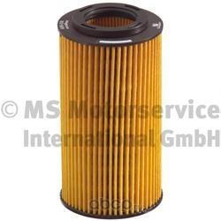 Фильтр масляный двигателя (Ks) 50013981