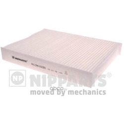 Фильтр (Nipparts) N1341035