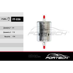 Фильтр топливный (Fortech) FF036