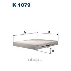 Фильтр салонный Filtron (Filtron) K1079