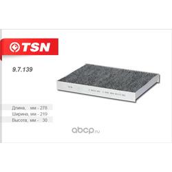 Фильтр салона угольный (TSN) 97139