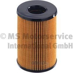 Масляный фильтр (Ks) 50014502