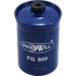 Фильтр топливный (Goodwill) FG800