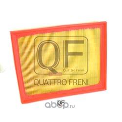 Фильтр воздушный (QUATTRO FRENI) QF36A00191