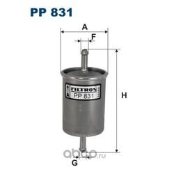Фильтр топливный Filtron (Filtron) PP831