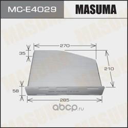 Фильтр салонный (Masuma) MCE4029