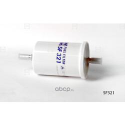 Фильтр топливный (HOLA) SF321