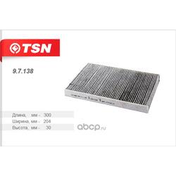 Фильтр салона угольный (TSN) 97138
