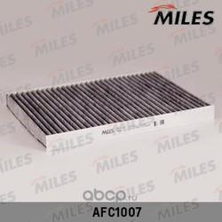 Фильтр салона AUDI A3/G3/G4/OCTAVIA угольный (Miles) AFC1007