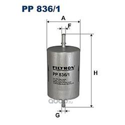 Топливный фильтр (Filtron) PP8361