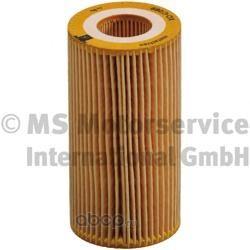 Фильтр масляный двигателя (Ks) 500136903