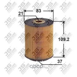 Фильтр масляный элемент (JS Asakashi) OE0014