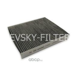 Фильтр салонный (NEVSKY FILTER) NF6429C