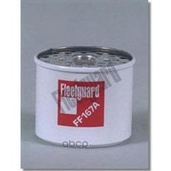 Топливный фильтр (Fleetguard) FF167A
