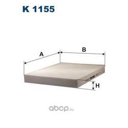 Фильтр салонный Filtron (Filtron) K1155