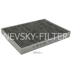 Фильтр салона угольный (NEVSKY FILTER) NF6110C